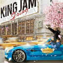 KING JAM / KING JAM FRESH SPRING MIX-