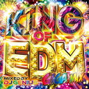 Artist Name: G - DJ GENIUS / KING OF EDM GIGA MIX