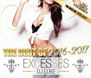 DJ LUKE / EXCESSES THE BEST OF 2016-2017