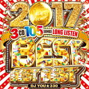 艺人名: Y - DJ YOU☆330 / 2017 BEST BEST BEST