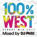 Artist Name: P - DJ PMX / 100% WEST STREET MIX VOL.1