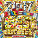 Artist Name: Y - DJ YOU☆330 / 2017 1ST HALF BEST BEST BEST
