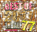 藝人名: Y - [¥800SALE]DJ YASU / THE BEST OF 2017 1ST HALF 77