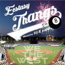 藝人名: X - DJ X STA C / ECSTASY THANGS VOL.8