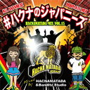 乐天商城 - HACNAMATADA / #ハクナのジャパニーズ-HACNAMATADA MIX VOL.15 ALL JAPANESE DUBPLATE MIX-