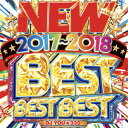 艺人名: Y - DJ YOU☆330 / NEW 2017-2018 BEST BEST BEST