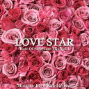 RIO FROM KING LIFE STAR / LOVE STAR-BEST OF SLOW JAM MIX VOL.1-