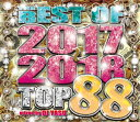 艺人名: Y - DJ YASU / THE BEST OF 2017-2018 TOP 88