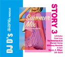 艺人名: D - DJ D'S / STORY 3 SUMMER MIX ('00 THROWBACK)