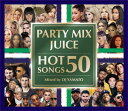 艺人名: Y - DJ YAMATO / PARTY MIX JUICE HOT SONGS 50
