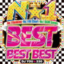 藝人名: Y - DJ YOU☆330 / NO.1 BEST BEST BEST