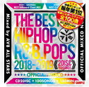 藝人名: A - [予約]AV8 ALL STARS / THE BEST OF HIPHOP,R&B,POPS 2018-2019-OFFICIAL MIXCD-