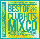 藝人名: A - AV8 ALL DJ'S / BEST OF CLUB HITS MIXCD 2019 NEW YEAR SPECIAL MIX