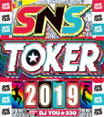 Artist Name: Y - DJ YOU☆330 / SNS TOKER 2019