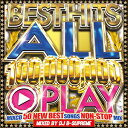 藝人名: V - DJ B-SUPREME / BEST HITS 100,000,000 PLAY SONGS-OFFICIAL MIXCD-
