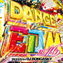 乐天商城 - DJ BONGASKY / DANCE OF EDM 2016