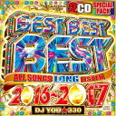 艺人名: Y - DJ YOU☆330 / BEST BEST BEST 2016-2017