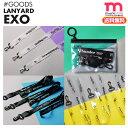 exo_lanyard_