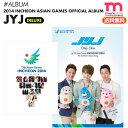 ★送料無料★ 【初回限定ポスター付 即日発送】【Deluxe Edition】 JYJ 17th Asian Games Incheon 2014 OFFICIAL ALBUM (2CD 1DVD)