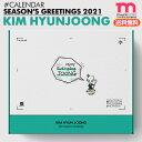 ★送料無料★【即日発送】【 キムヒョンジュン 2021年 公式カレンダー 《 Everyday Joong 》 】 KIM HYUN JOONG 2021 SEASON 039 S GREETINGS シーズングリーティング シーグリ
