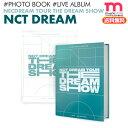 """楽天ミュージックストア★送料無料★【NCT DREAM TOUR """"THE DREAM SHOW"""" 公演写真集 & ライブアルバム】 【1次予約】NCT ドリーム SMTOWN SUM 公式グッズ"""