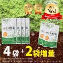【エポラ公式ショップ】【15%OFF】【みどり酵素 4袋+2...