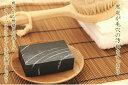 ショッピング無添加せっけん 洗顔・全身洗えます!【黒炭すっきり石鹸】無添加石鹸本舗 お肌に優しい無添加石けん 敏感肌の方にも人気 毛穴の汚れもすっきり ホホバ油、美肌成分シルク配合