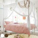 アイアンベッドUB45 B(天蓋付き)セミダブル  姫系 かわいい 可愛い カワイイ 姫系家具