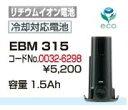 Img57018606