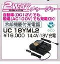 Img57018615