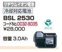 Img57018616