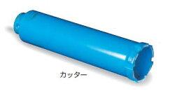 【ガルバウッドコアドリル用カッター】25.0mmPCGW25Cミヤナガ