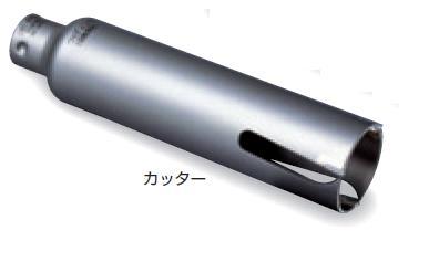 ウッディングコアドリル用カッター 165.0mm PCWS165C ミヤナガ