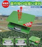 【シンワ測定製 簡易自動秤 #70026(50kg)】農作物の収穫に便利!高さが低いから重い物も載せやすい!【地域有】【易自動秤 ほうさく #70026(50kg) シンワ測定