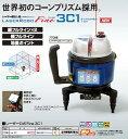 レーザー墨出し器 Fine3C1 77096 シンワ測定