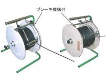 光ドラムリール E-9157 ツールディポ