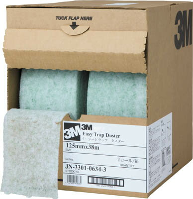Easy trap Duster 2 roll E/T R 2 RL 3 m (3 m)