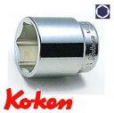 19.0sq.6角スタンダードソケット(inch) 6400A-2.1/2 Ko-ken(コーケン)