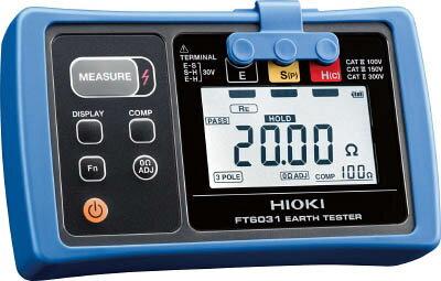 接地抵抗計 FT6031-03 日置(HIOKI) 品質保証