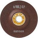 オフセット砥石 ニューエース 150×6×22 A/WA24P 25枚 NA1506-A24P NRS(ニューレジストン)