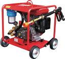 【直送】【代引不可】エンジン式 高圧洗浄機 SER-3010-4 SER-3010-4 スーパー工業