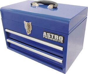 コンパクトツールボックス 2段ベアリング ブルー 2003000004649 アストロプロダクツ