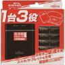 USBモバイル急速充電器 ブラック 高容量充電池4本セット FSC341FX-B(FX)T 富士通(Fujitsu)