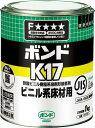 ビニル系床材用 ボンドK17 1kg(缶) #41327 K17-1 コニシ