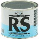 ローバルシルバー(シルバージンクリッチ) 0.7kg缶 RS-0.7KG ROVAL(ローバル)