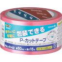 P-カットテープ NO.4142 50mm×15m ピンク 4142 P-50X15 寺岡製作所
