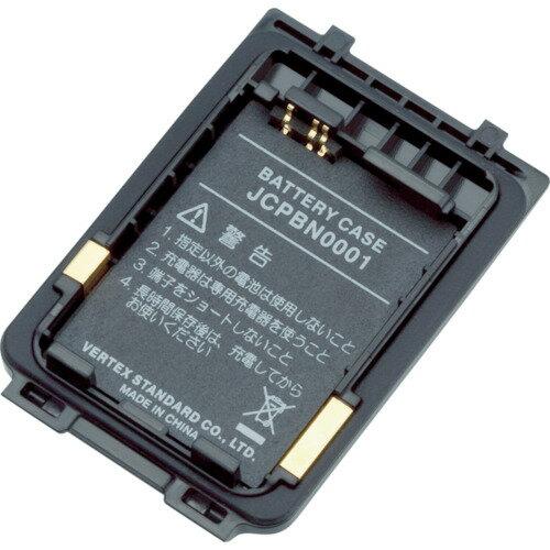 八重洲無線 リチウムイオン充電池用ケース JCPBN0001