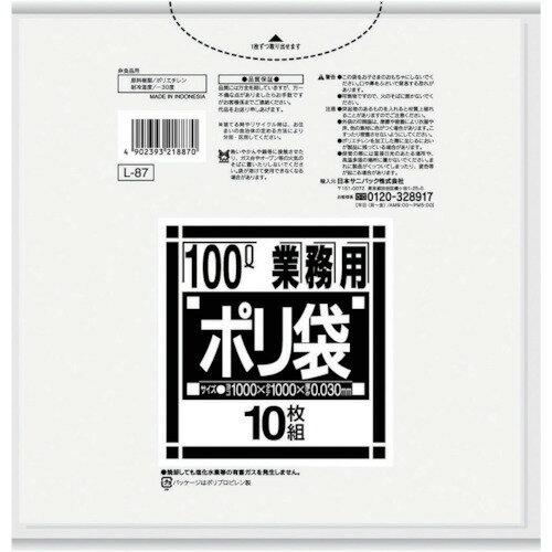 サニパック Lシリーズ100L透明 10枚 L-87の商品画像