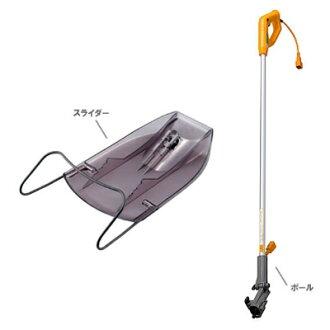 ♭ 阪井養殖鯉魚場生產紅白2歲手術刀90%53cm同裝不可能
