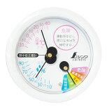 温湿度計 F−3S 熱中症注意 丸型 6.5cmホワイト 70515 シンワ測定